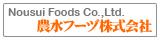 農水フーヅ株式会社