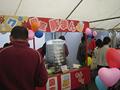 学園祭,イベント,業務用に最適!「美味菜単のイベント用商品」
