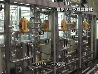 製造工程2