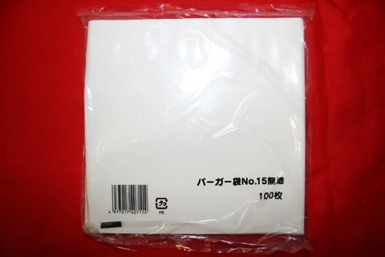中華まん袋 100枚入 15cm×15cm