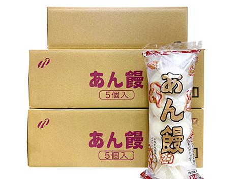 あん饅85g×5個×20パック(100個)