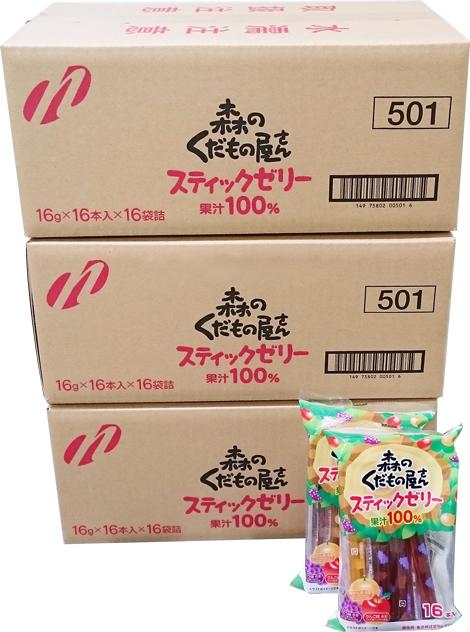 森のくだもの屋さん スティックゼリー 果汁100% 16g×16本入×16袋×3 バンド売