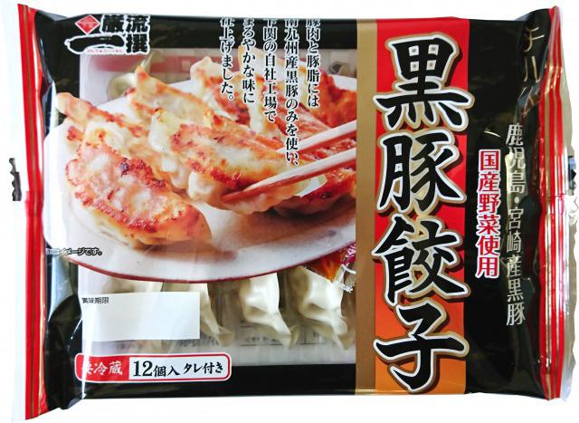 黒豚餃子14gx12粒x30パック