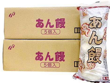 あん饅85g×5個×16パック(80個)